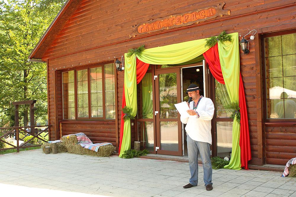 Праздник Ивана Купала в туристическом комплексе Воеводино, фото 28